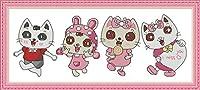 LovetheFamily クロスステッチキット DIY 手作り刺繍キット 正確な図柄印刷クロスステッチ 家庭刺繍装11CT ( インチ当たり11個の小さな格子)中程度の格子 刺しゅうキット フレームがない - 46×20 cm 4つの漫画の猫