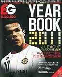 エルゴラッソ イヤーブック2011 Jリーグシーズンレビュー 2012年 02月号 [雑誌]