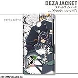 デザエッグ デザジャケット 閃乱カグラ Burst -紅蓮の少女達- for Xperia acro HD デザイン4 DJGA-ADK1-XPAH(m=04)