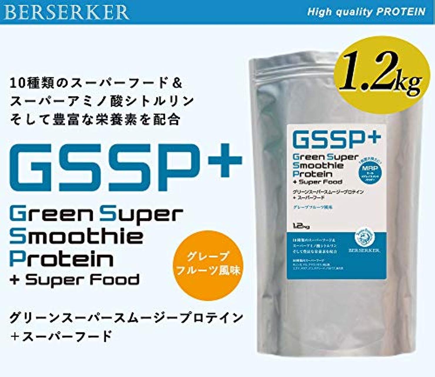 帳面ますますナラーバーグリーンスーパースムージープロテイン+スーパーフード1.2kg
