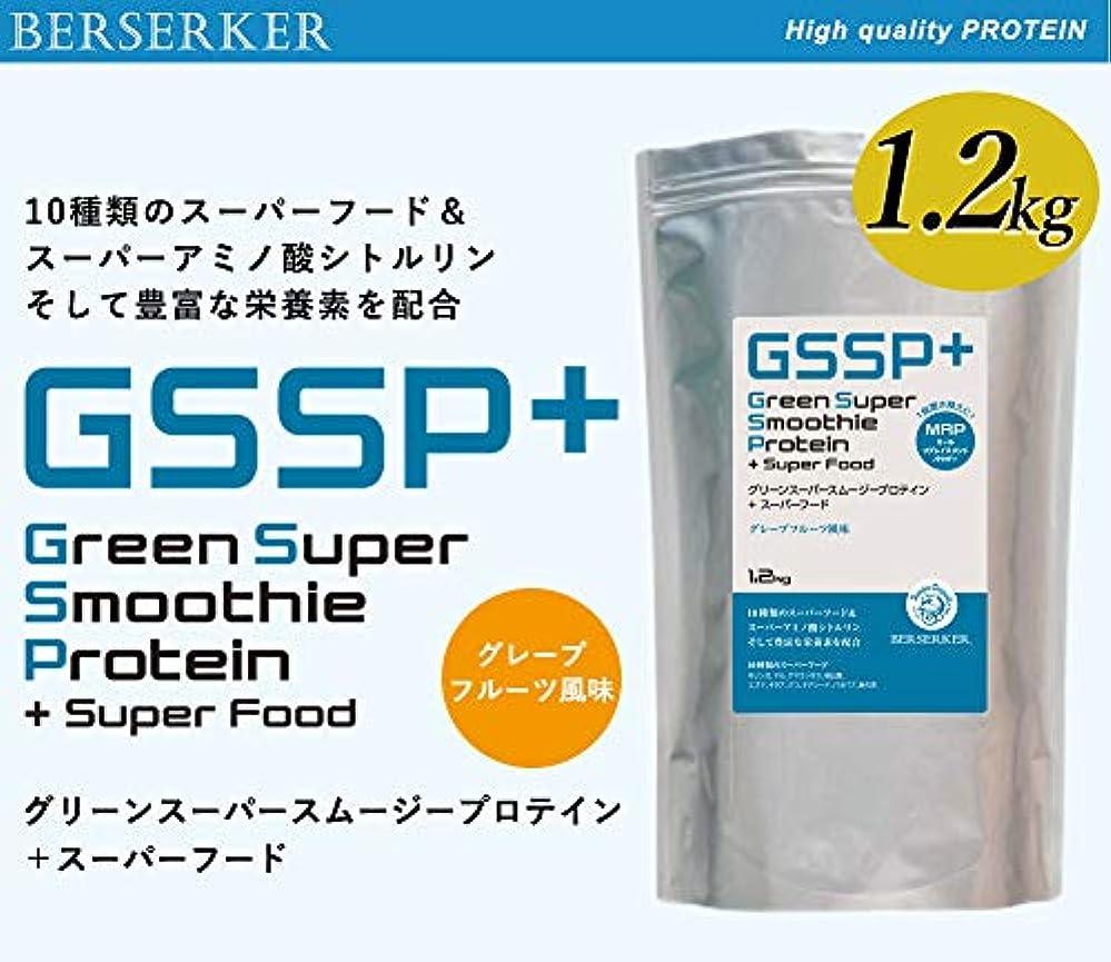 オーバーヘッドトーナメント出版グリーンスーパースムージープロテイン+スーパーフード1.2kg