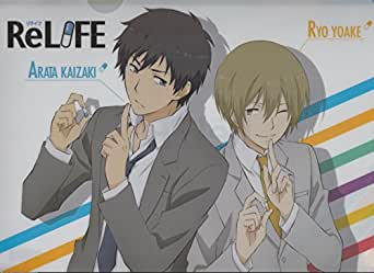 ReLIFE クリアファイル