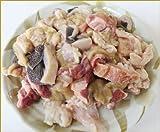 熊本和牛あか牛 ミックスホルモン 500g■もつ鍋、焼肉、バーベキュー、ホルモン焼きに!下味なし(4種)■小腸・大腸・センマイ・アカセンマイ