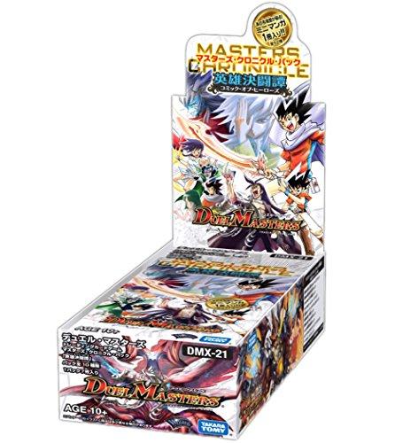 デュエル・マスターズ DMX-21 TCG マスターズ・クロニクル・パック 英雄決闘譚(コミック・オブ・ヒーローズ) DP-BOX