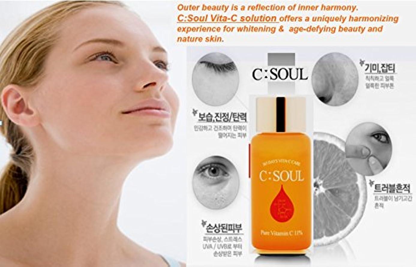 一時停止ヨーロッパ建設Vitaminc c serum (vitamin c 14% total solution) 15ml