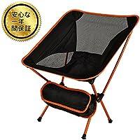 VECELO (べセロ) 折りたたみチェア/アウトドア チェア キャンプ椅子 アルミ合金&オックスフォード 収納バッグ 超軽量 コンパクト 耐荷重120kg (オレンジ)