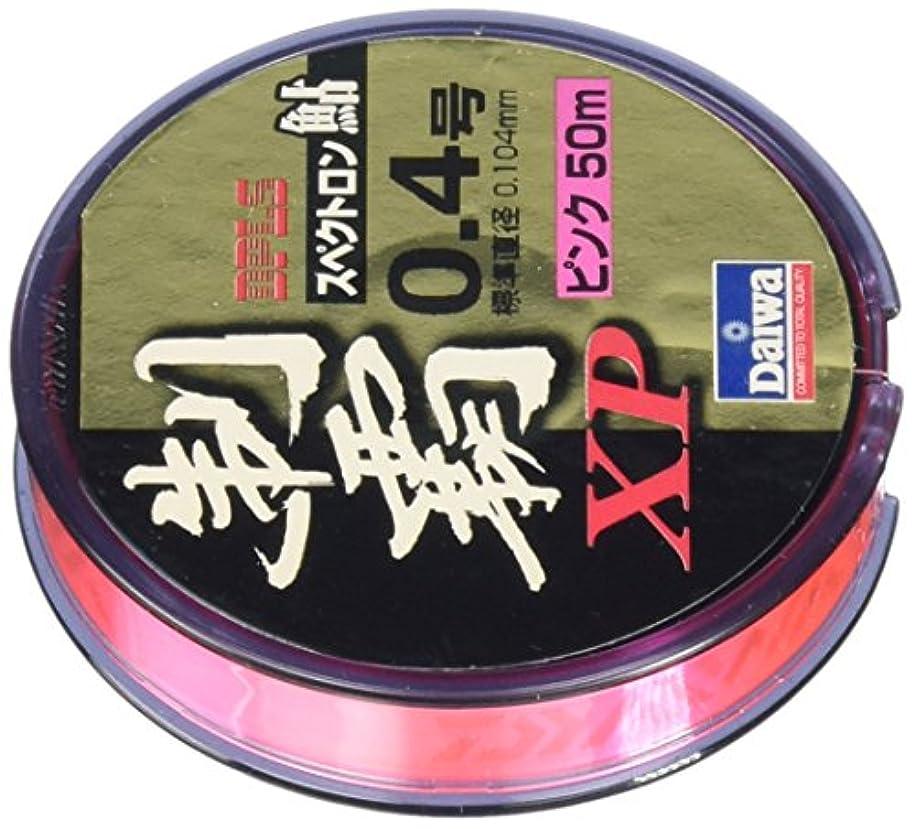 学習者バナー反逆ダイワ(Daiwa) ナイロンライン スペクトロン鮎 制覇 XP 50m 0.4号 ピンク