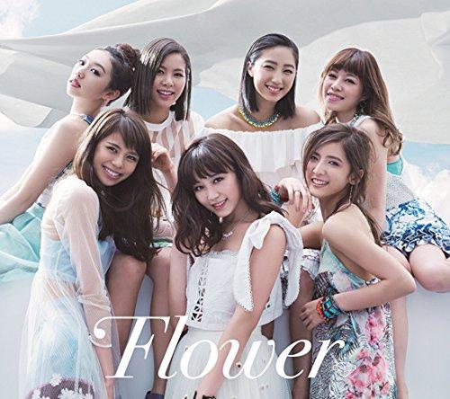 【Flower】2019年版おすすめ人気曲ランキングTOP10!一番共感されている恋愛ソングはどれ?の画像
