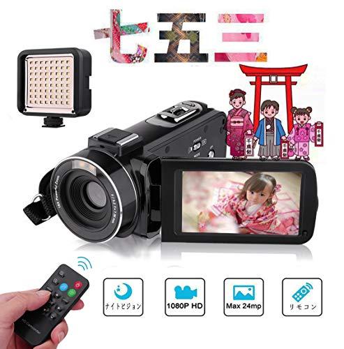 ビデオカメラ Kenuo デジタルビデオカメラ 2400万画...