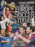 ヨーロッパサッカー・トゥデイ 2009ー2010 完結編 (NSK MOOK)