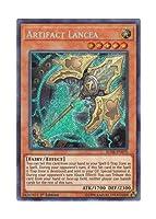 遊戯王 英語版 BLHR-EN079 Artifact Lancea アーティファクト-ロンギヌス (シークレットレア) 1st Edition
