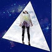夏の大三角形(初回生産限定盤)(DVD付)