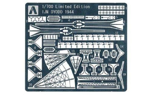 1/700 ウォーターライン 軽巡洋艦 大淀 1944 用エッチングパーツ