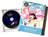 【外付け特典あり】 Mimori Suzuko Live 2017「Tropical Paradise」 [Blu-ray] ( Live CD Mimori Suzuko Live 2017『Tropical Paradise..