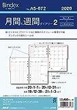 能率 バインデックス 手帳 リフィル 2020年 ウィークリー バーチカルタイプ インデックス付 A5-072 (2019年 12月始まり)