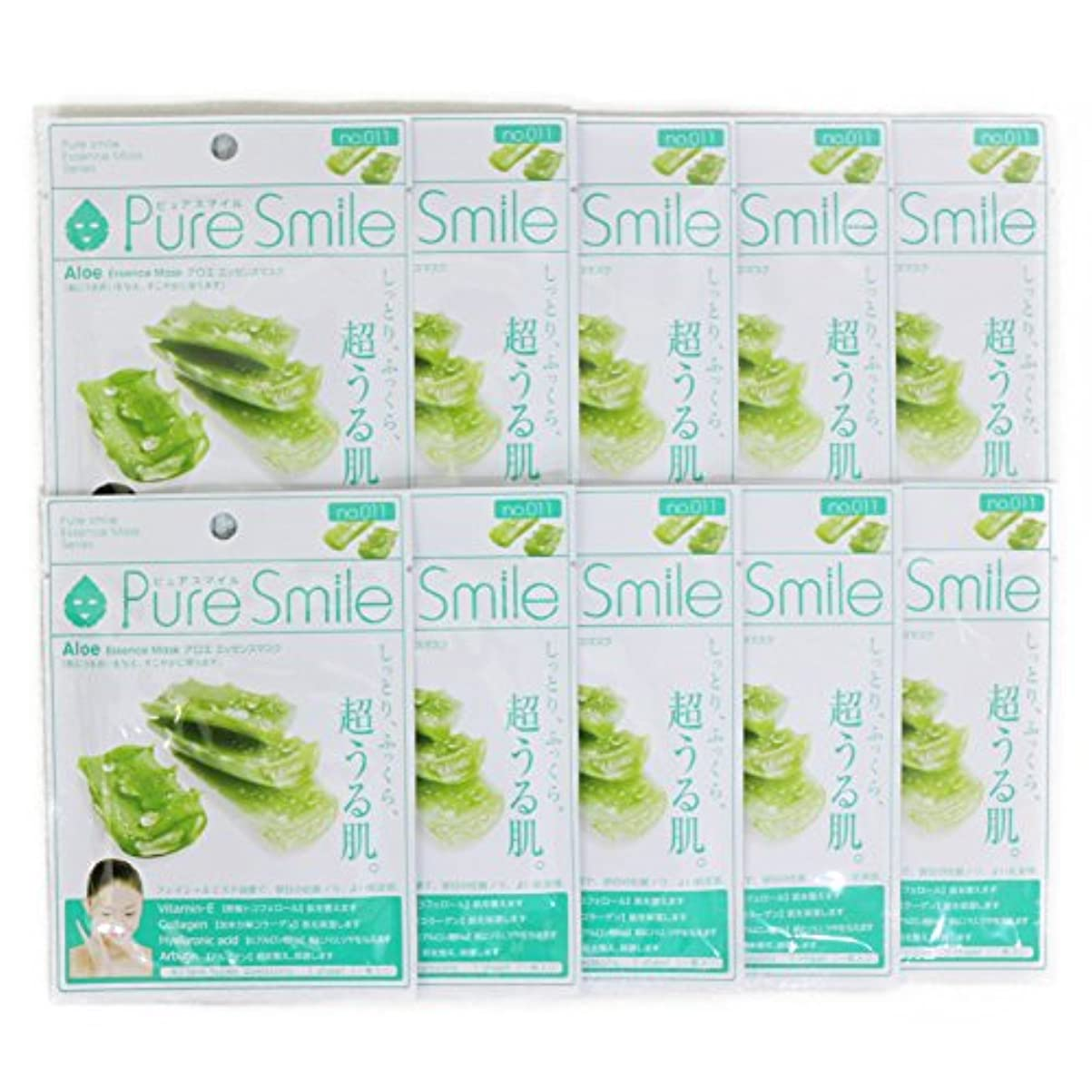 電圧縁石カエルPure Smile ピュアスマイル エッセンスマスク アロエ 10枚セット