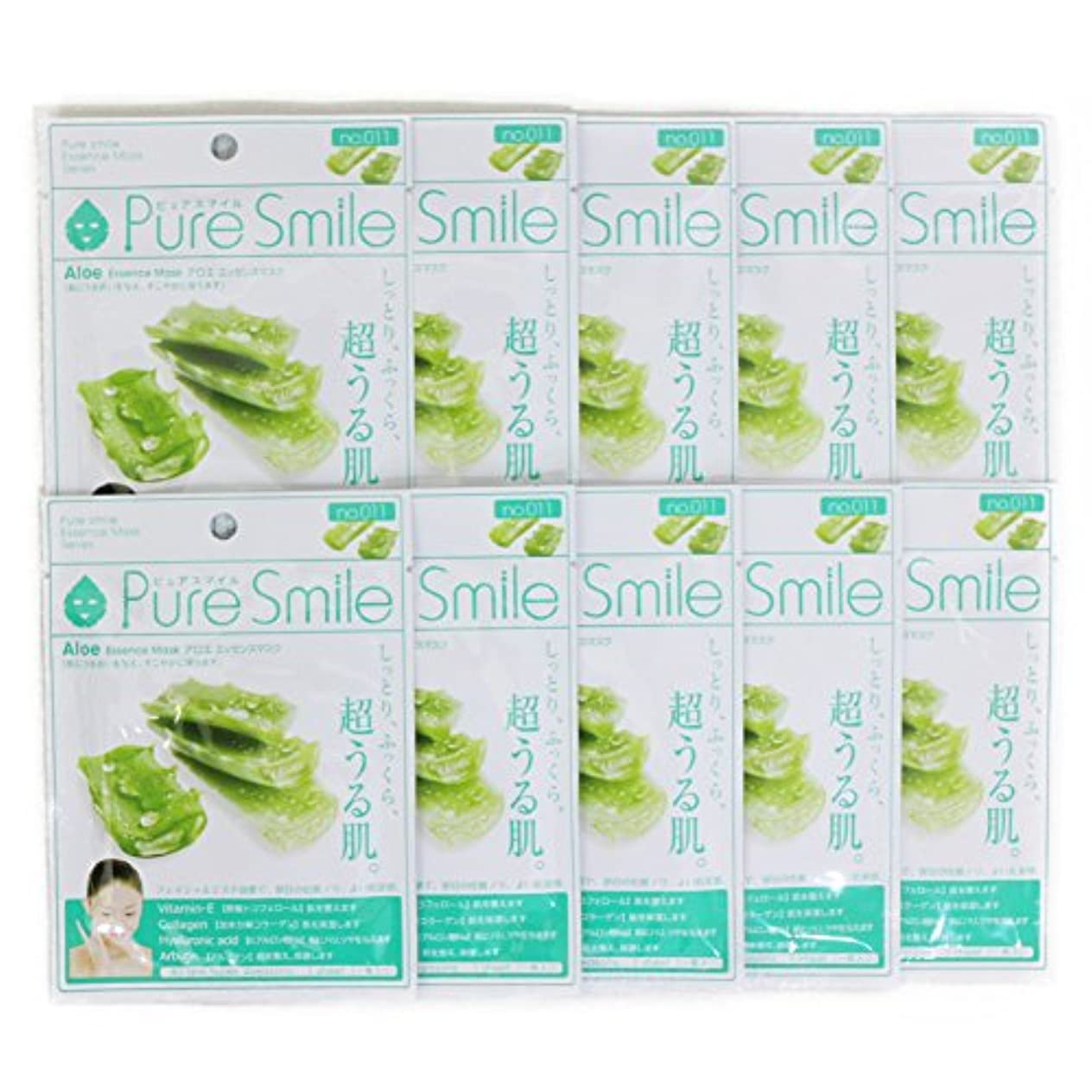 お手伝いさん女性ガソリンPure Smile ピュアスマイル エッセンスマスク アロエ 10枚セット