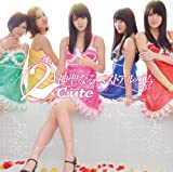 (2)℃-ute神聖なるベストアルバム(初回生産限定盤A)(DVD付)