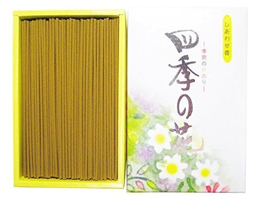 驚迅速セーブ淡路梅薫堂の白檀お線香 季節の香り四季の花 95g×3#161