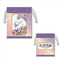 東京喰種トーキョーグール 巾着 B