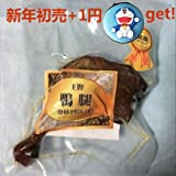 王牌鴨腿 味付け鴨肉 鴨のモモ肉 日本国内加工 中華食材 冷凍食品 126g