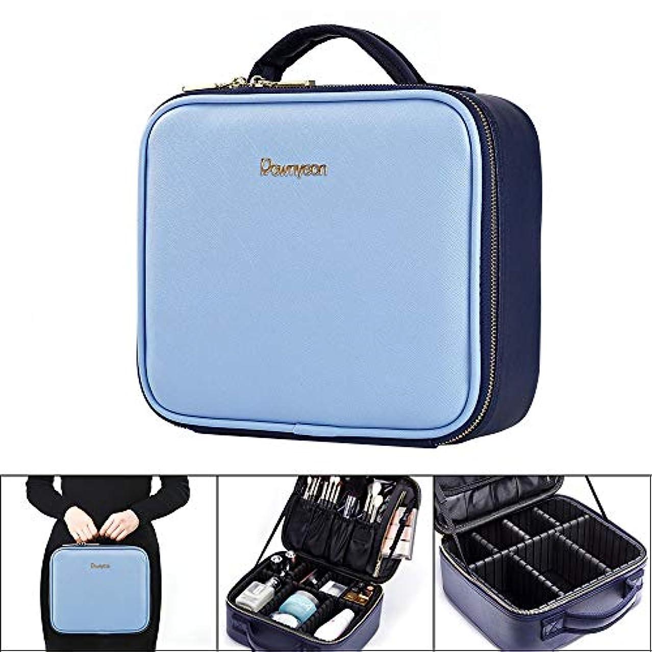 アラビア語ヘクタールトランスミッション水色 メイクボックス 大容量 コスメボックス 携帯用 旅行 出張 化粧ボックス プロ用 ブラシ入れ付き