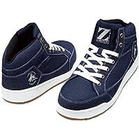 作業用靴 セーフティシューズ ミドルカット 安全靴 軽量 Z-DRAGON jd-s5163-1