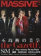 MASSIVE (マッシヴ) Vol.12 (シンコー・ミュージックMOOK)(在庫あり。)