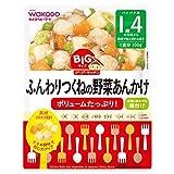 和光堂 BIGサイズのグーグーキッチン ふんわりつくね野菜あんかけ100g(16ヶ月頃から)【3個セット】