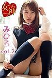 アブナイ女神☆みひろ vol.2