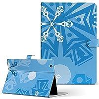 d-01h Huawei ファーウェイ dtab ディータブ タブレット 手帳型 タブレットケース タブレットカバー カバー レザー ケース 手帳タイプ フリップ ダイアリー 二つ折り フラワー 雪 冬 d01h-001507-tb