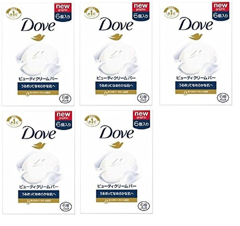 ヒゲクジラ魚味わう【まとめ買い】Dove ダヴ ビューティクリームバーホワイト 95g×6個パック ×5個