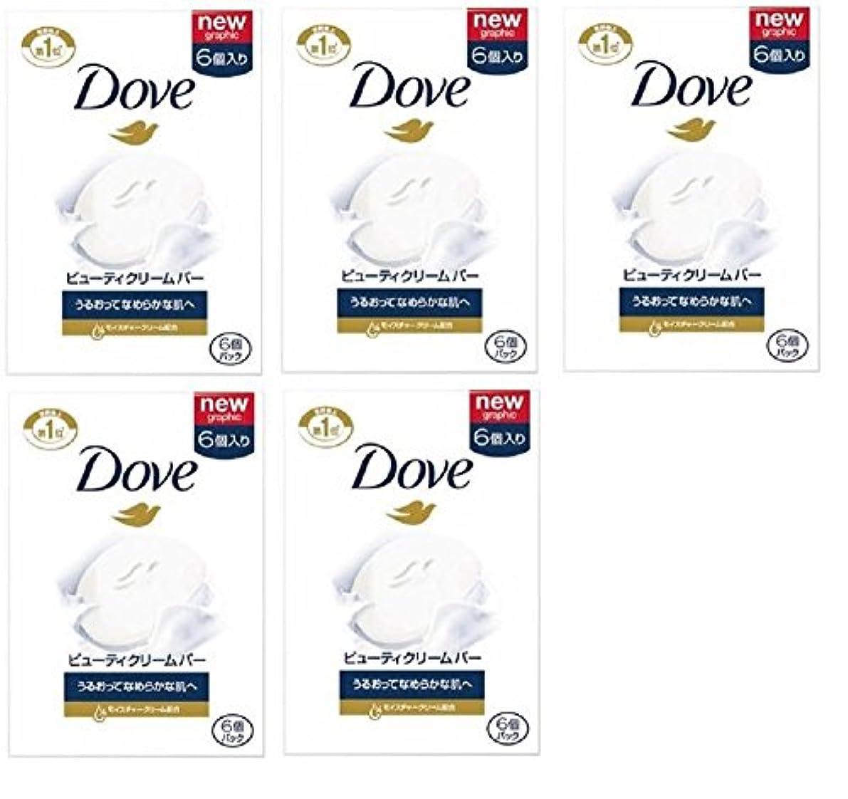 納税者子音どこでも【まとめ買い】Dove ダヴ ビューティクリームバーホワイト 95g×6個パック ×5個
