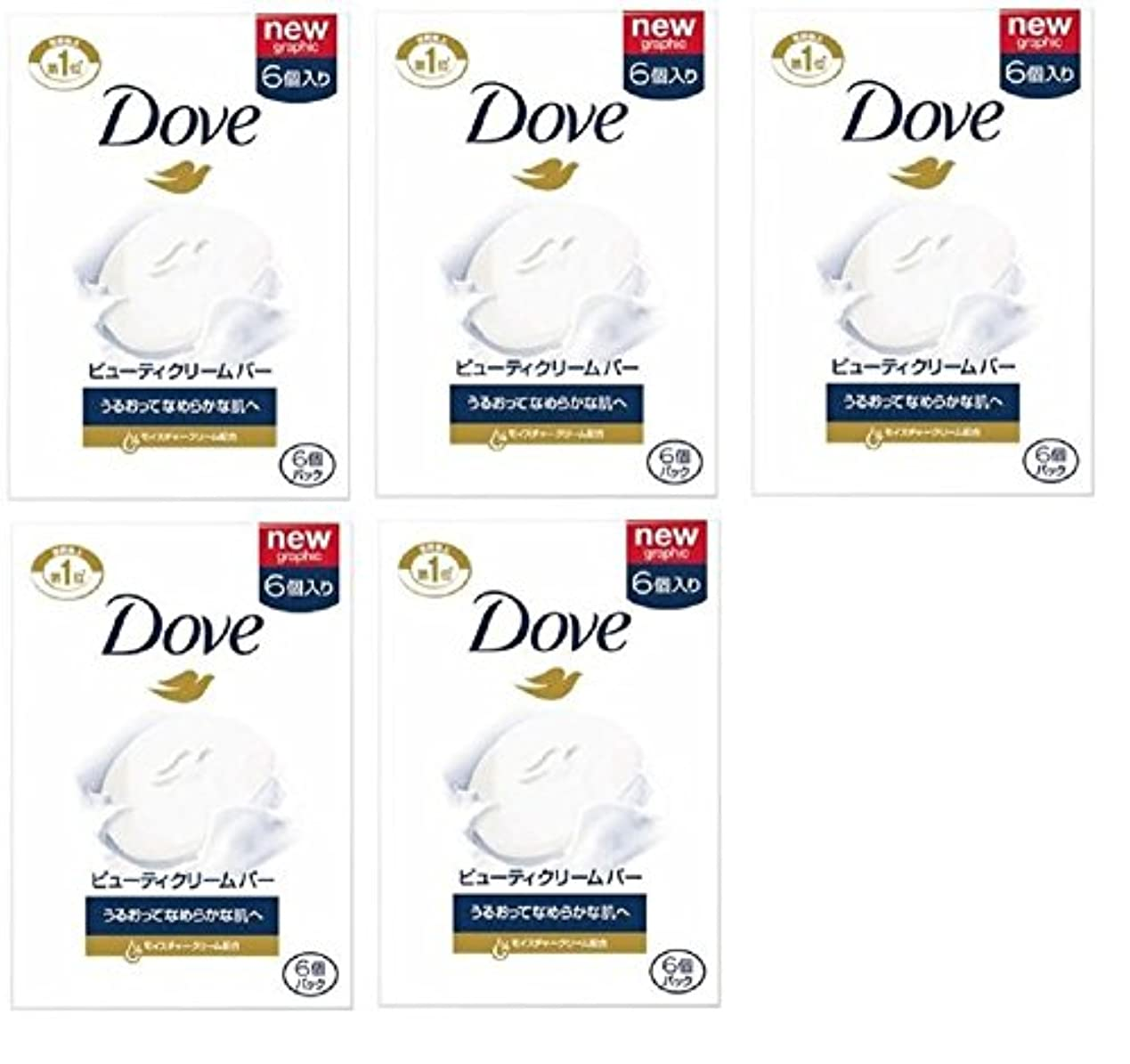 インシュレータ宇宙栄光【まとめ買い】Dove ダヴ ビューティクリームバーホワイト 95g×6個パック ×5個