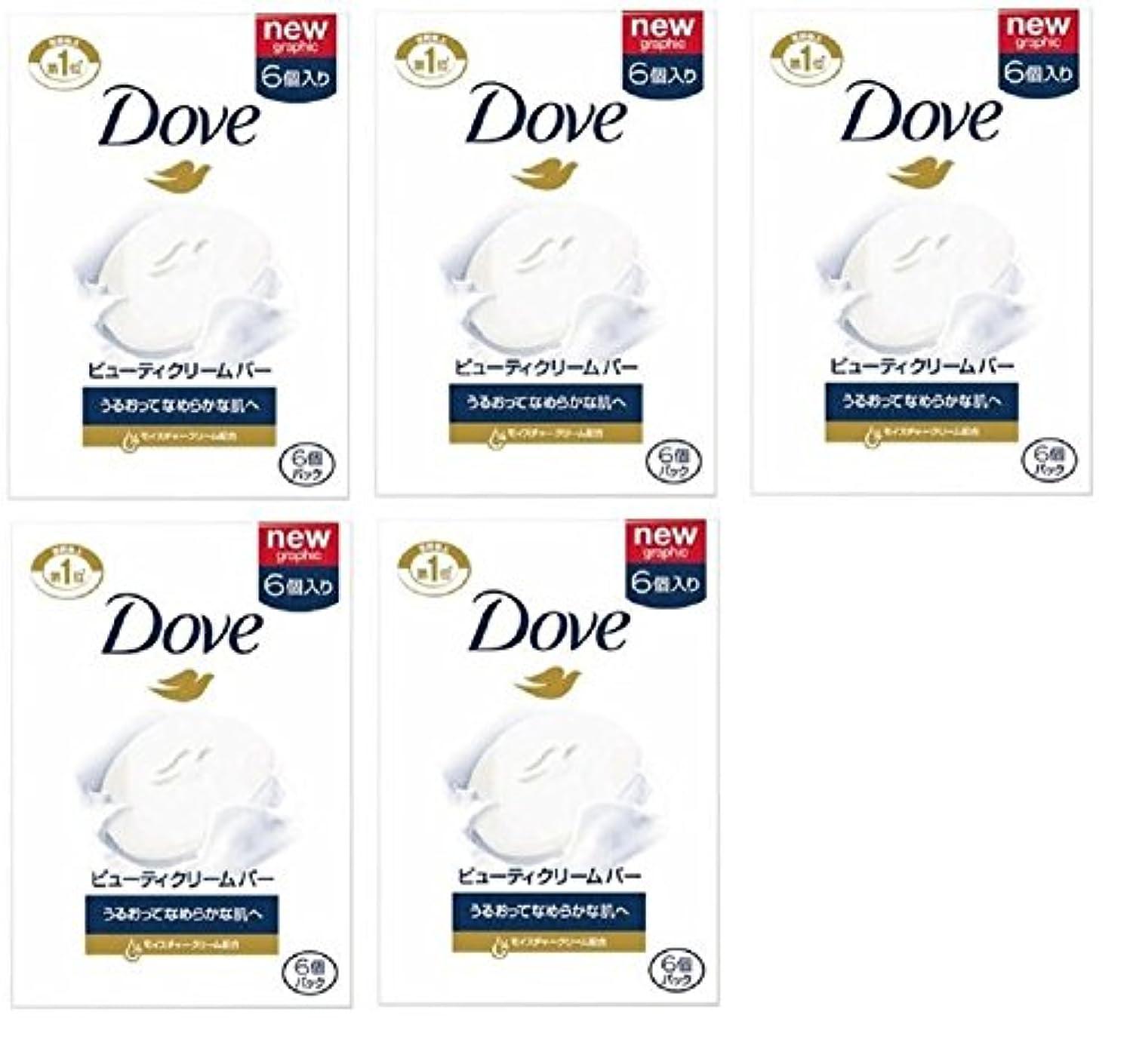 フェロー諸島ベーカリー造船【まとめ買い】Dove ダヴ ビューティクリームバーホワイト 95g×6個パック ×5個