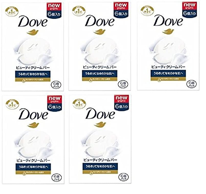 虐待示すぐったり【まとめ買い】Dove ダヴ ビューティクリームバーホワイト 95g×6個パック ×5個