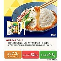 糖質0g麺 和風おろしポン酢(カップ付)6パック