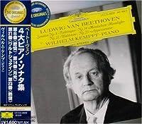 ベートーヴァン:4大ソナタ《悲愴》《月光》《ワルトシュタイン》《熱情》