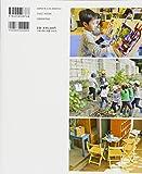 0-5歳児 子どもの「やりたい!」が発揮される保育環境―主体的・対話的で深い学びへと誘う (Gakken保育Books) 画像