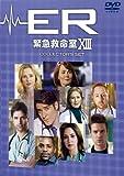 ER緊急救命室 XIII〈サーティーン〉コレクターズ・ボックス[DVD]