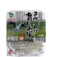 特別栽培米 コウノトリ育むお米 パックご飯200g×3パック×8パック入り 農薬7.5割減 化学肥料不使用