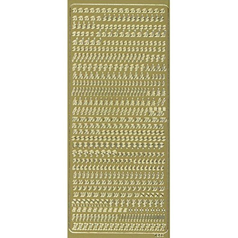 貯水池公爵可動式エレガントカットシール # 4 ゴールド