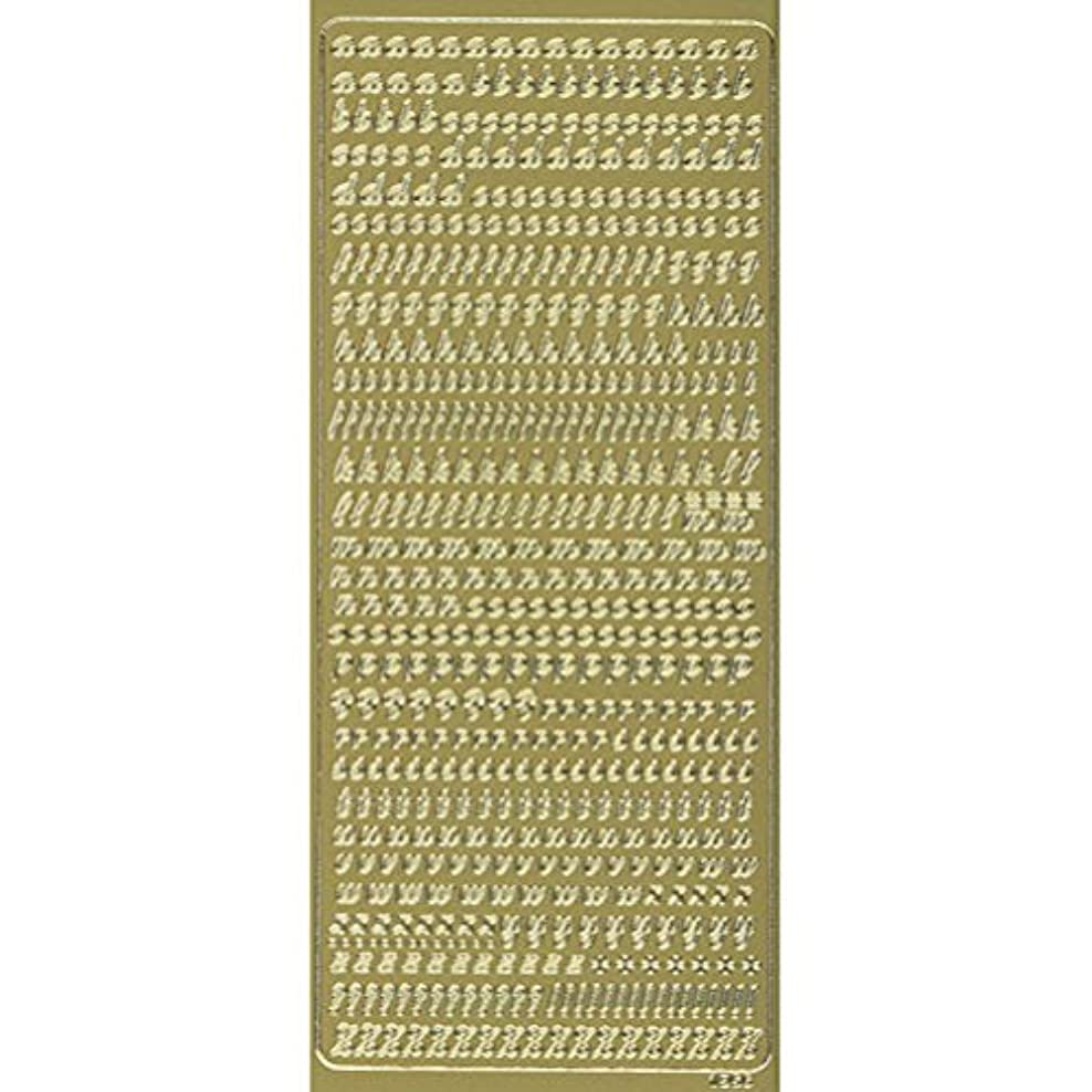 プレミア一定繊毛エレガントカットシール # 4 ゴールド