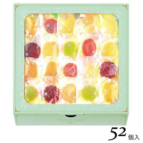 【スイーツ ギフト】西洋菓子鹿鳴館 フルーツゼリー 恵みのしずく 52個入(ホワイトデー 手土産 お菓子)