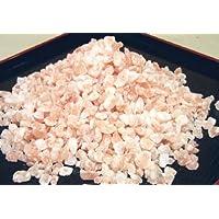 天然紅色岩塩 ヒマラヤピンクソルト ミル用粗粒 (3~5mm)500g入