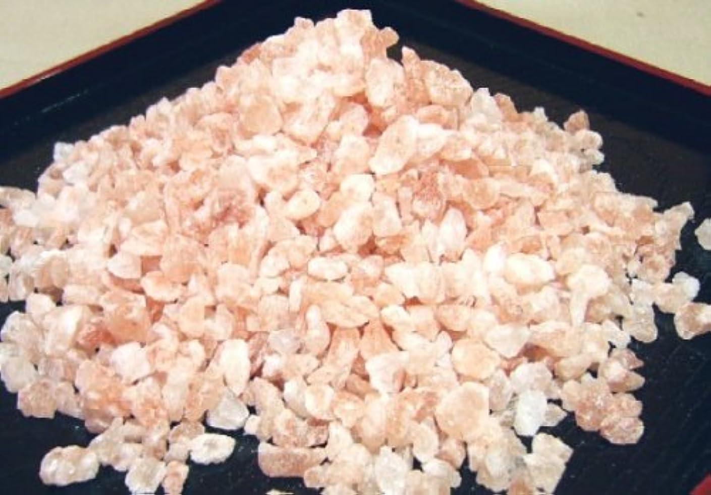 晴れ池硬さヒマラヤ岩塩 バスソルト ゆっくり溶ける粗粒タイプ 500g×5パック