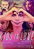 キッズ・イン・ラブ/KIDS IN LOVE
