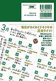 丸山宗利・じゅえき太郎の㊙昆虫手帳 画像