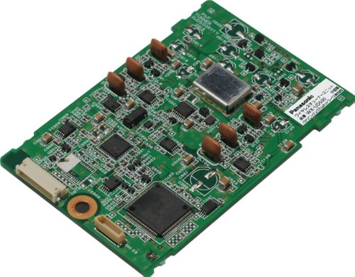 会議高度な耕すパナソニック 増設用800 MHz帯ワイヤレスチューナーユニット WX-UD500