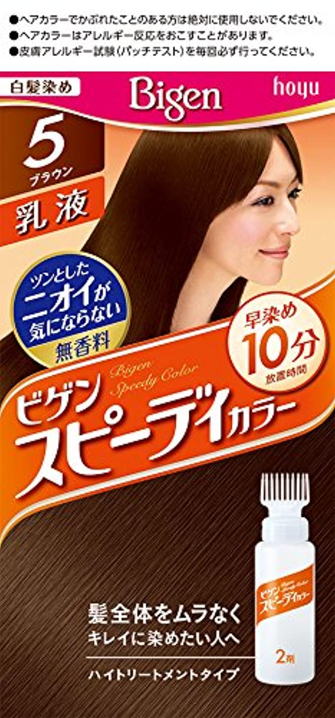 スカイはぁリースホーユー ビゲン スピィーディーカラー 乳液 5 (ブラウン)1剤40g+2剤60mL